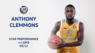 VTBUnitedLeague • Star Performance. Anthony Clemmons vs Lokomotiv-Kuban - Career-High 30 PTS & 10 Rebounds!
