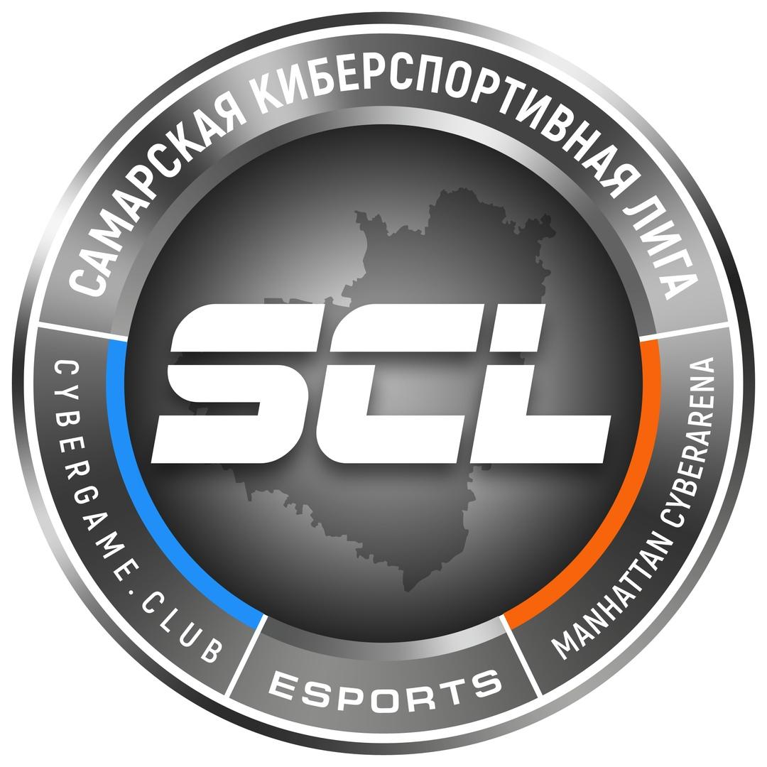 Афиша Самара СКЛ - Турниры