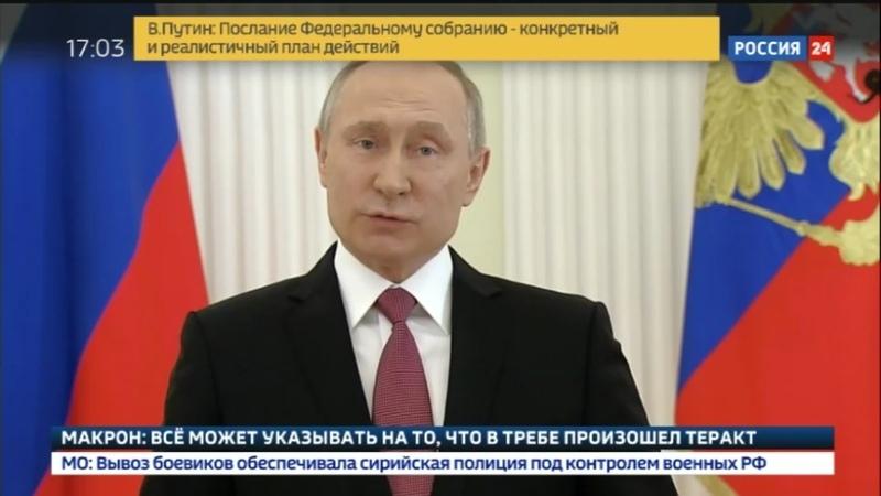 Новости на Россия 24 • Инновации себя оправдали: Элла Памфилова подвела итоги выборов