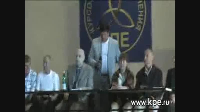 КОБ Выступление Петрова К.П. на съезде КПЕ 2009 -9