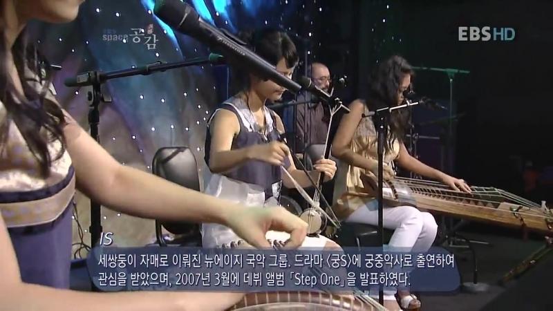 Корейские девушки исполняют 'Миллион алых роз'.mp4