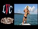 Lvc comedy epic 1 - Super FUNNY MOMENTS FAILS compilation