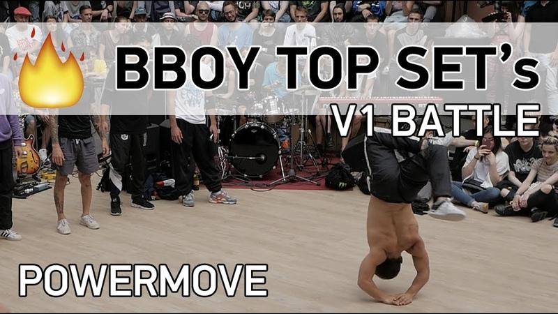 BBOY TOP SETS | POWERMOVE | V1 BATTLE | SPB | 21.07.2018
