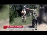 Нападение напограничников наБуковине: появилось видео схватки