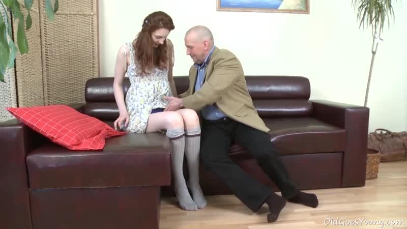 Девушка пришла к своему старому мужчине, фото толстых жоп зрелых баб