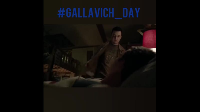 GALLAVICH_DAY (4)