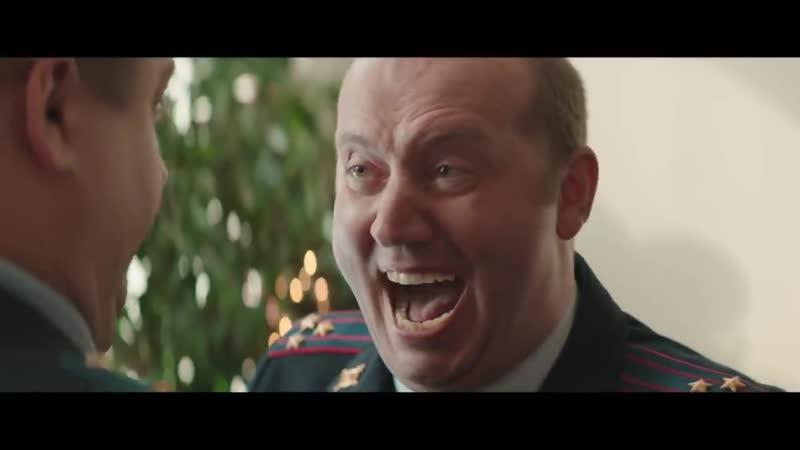 Полицейский с Рублевки. Новогодний беспредел в кино с 20 декабря
