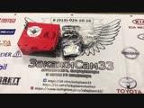 Тормозные колодки задние , Рем комплект Fiat Ducato