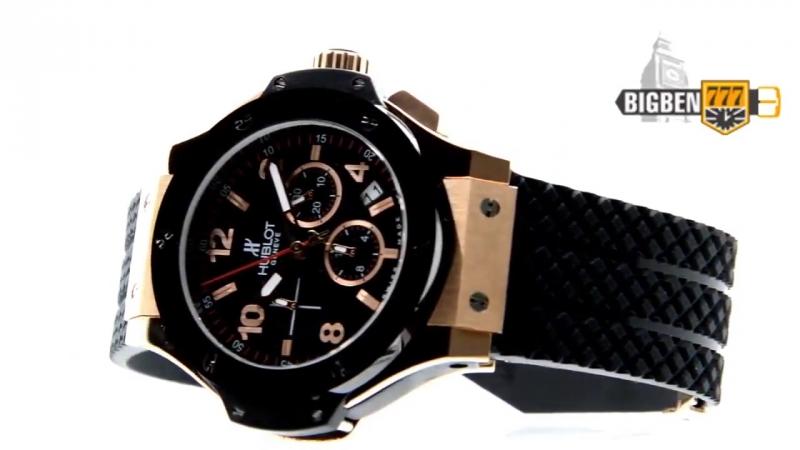 Часы Hublot, портмоне Montblanc и очки Ray Ban в подарок