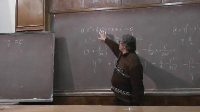 Элементарно к теории Галуа 2