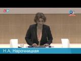 Наталия Нарочницкая о национальном самосознании и отношении к Отечеству на примере Деникина и Рахманинова.
