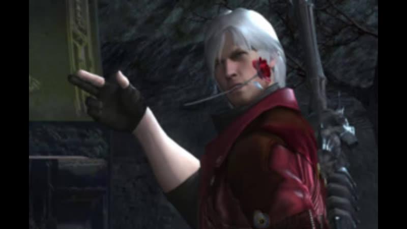 Данте приехал на ремастерид Квин и неудержался от флекса