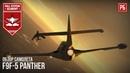 F9F-5 Panther - ВЫСОКОМАНЕВРЕННЫЙ РЕАКТИВНЫЙ ИСТРЕБИТЕЛЬ В WAR THUNDER