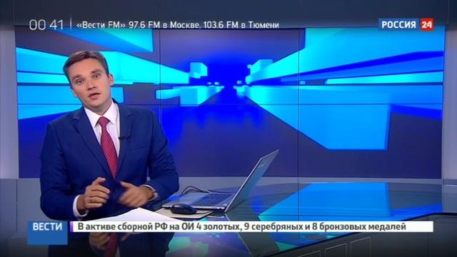 Новости на Россия 24 • Российские военные выиграли два международных конкурса