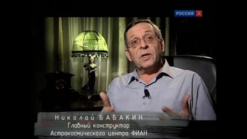 Лунные скитальцы Док. фильм. Россия. 2015 г.