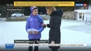Новости на Россия 24 • В Артек приехали ребята из Сирии