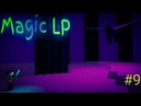 Magic LP 9 КОНЕЦ НУБ ПРОТИВ ДРАКОНА D Minecraft
