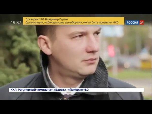 Как снизить ставку по текущему ипотечному кредиту Специальный репортаж на телеканале Россия24