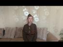Алина 9 лет. пгт.Кромы