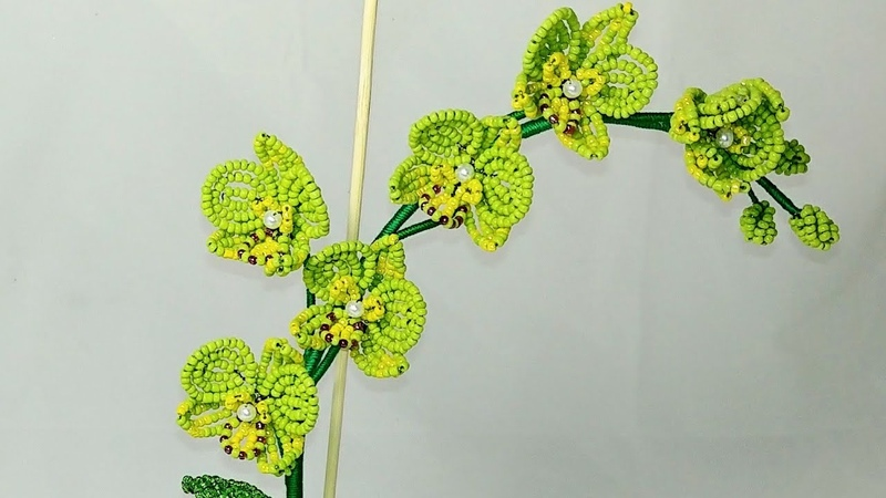 Миниатюрная Орхидея. Мк Часть 2. Сборка. Beaded orchid tutorial. Цветы из бисера, Art, Beadwork,
