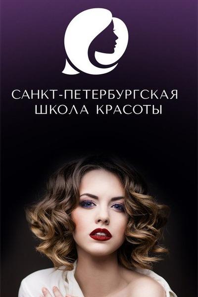 Людмила Эколь