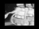 Танец спутников