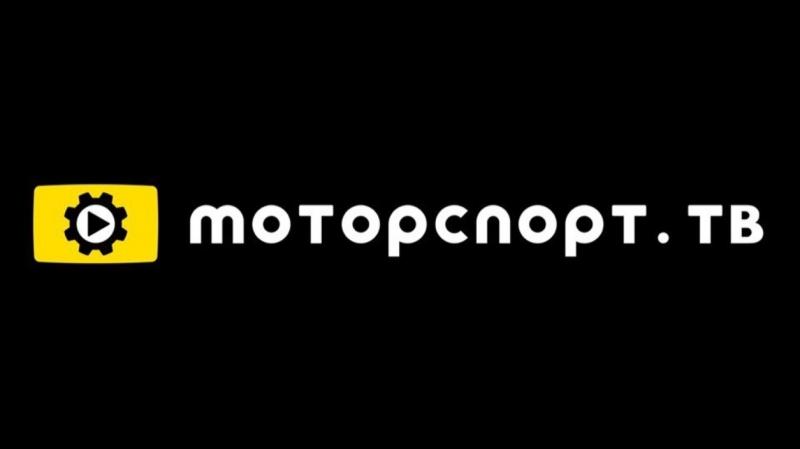 Где найти программу телепередач на Моторспорт ТВ!