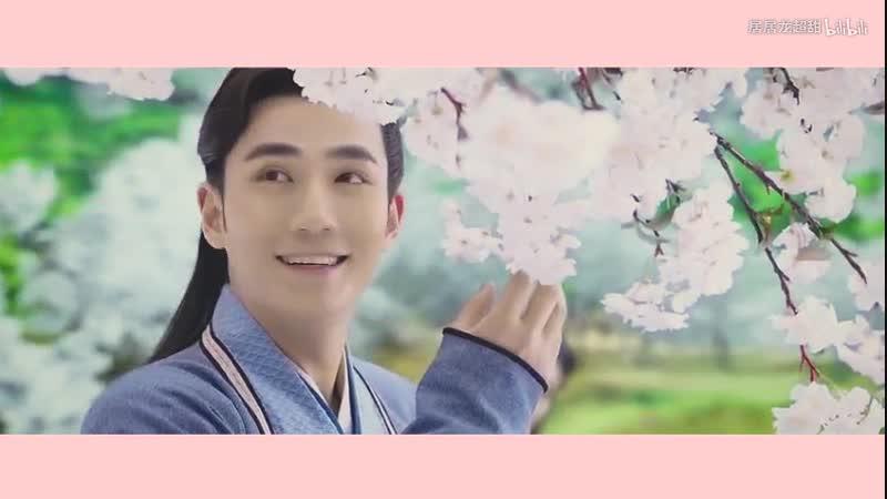 Fan made 朱一龙 胭脂妆之二花为什么能这么可爱
