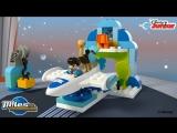 LEGO DUPLO - 10826