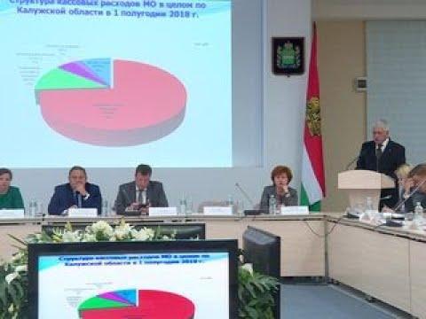Вести-Калуга. Представители ФОМС отчитались по результатам первого полугодия - Россия Сегодня