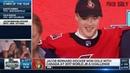 Jacob Bernard Docker Selected 26th Overall By Senators 2018 NHL Draft
