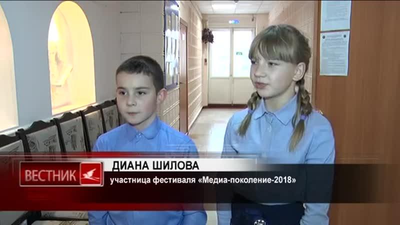 В Златоусте подвели итоги городского этапа фестиваля «Медиа-поколение» (1)