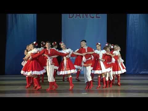 Туман яром. Коллектив Карамель. Город Короча. Феерия танца 27 апреля - 1 мая 2018 года. Москва