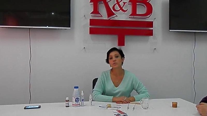 Школа RB Trade. КРЕМ ВОСК. Нутрициолог Айткулова ВС.