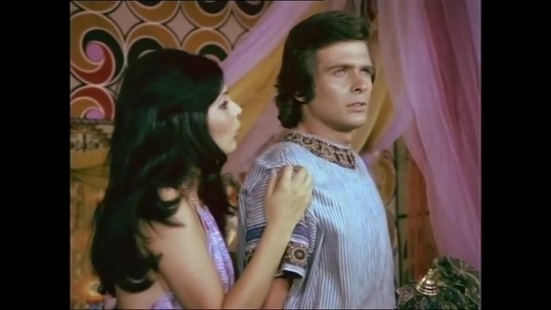 Пророк Юсуф, Турция 1973 Иосиф и жена Потифара