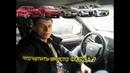 Ford Explorer IV – Продаём! Что купить вместо ФОРДА?