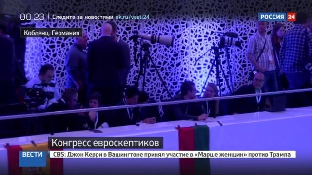 Новости на Россия 24 • На пути к свободной Европе евроскептики собрались на конгресс в немецком Кобленце