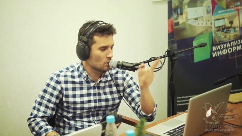 Заказать корпоративное радио в офис на праздник в Москве