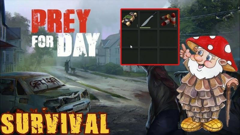 Prey Day Survival Полицейский Участок! В Поиске взрывчатки!