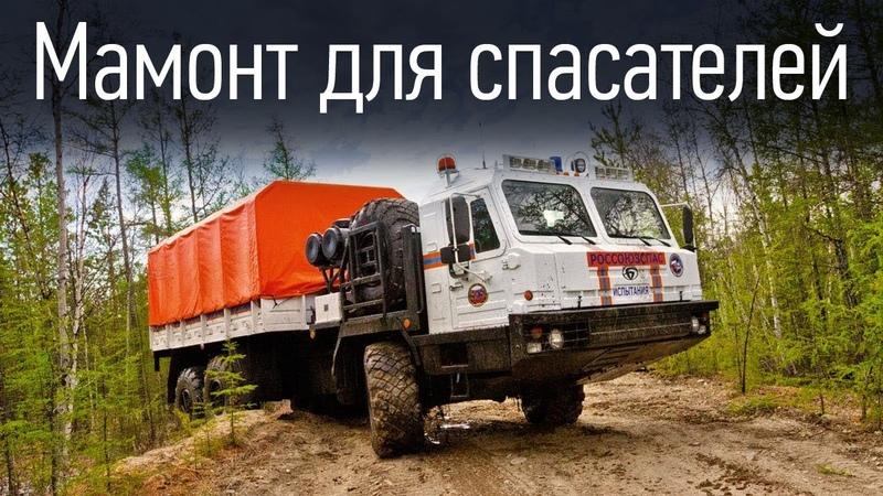 Машина для зомби-апокалипсиса Вездеход БАЗ армейская родословная, полметра клиренса и Евро-0