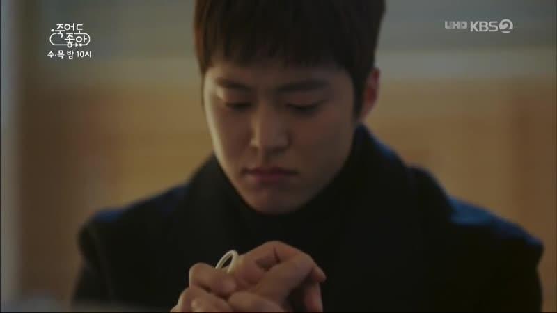 KBS2TV 수목드라마 [죽어도 좋아] 15-16회 (목) 2018-11-29