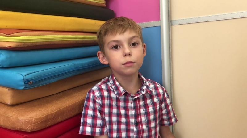 Отзывы детей о лагере Академия Монсиков