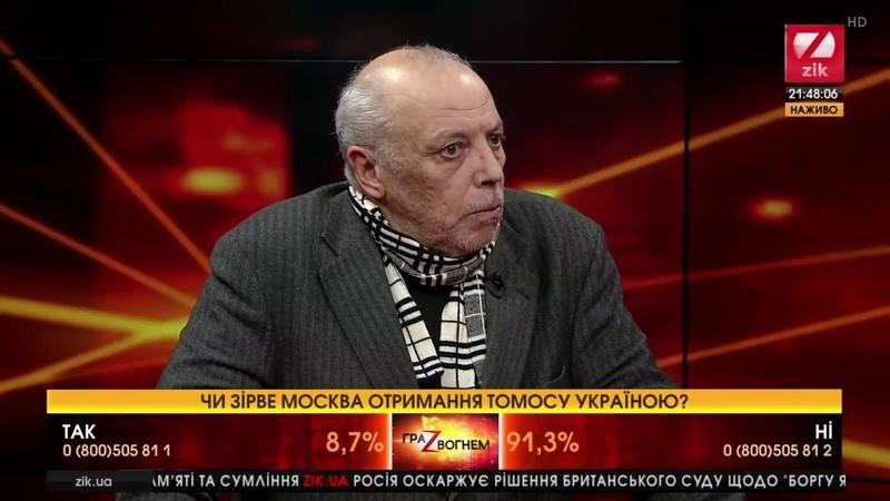 Спикер УПЦ дает жару Порошенко и депутату Еленскому за аферу
