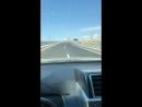 150 км автобан