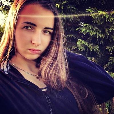 Арина Юрина