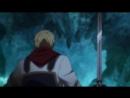 Animevost 2 seriya Avatar korolya