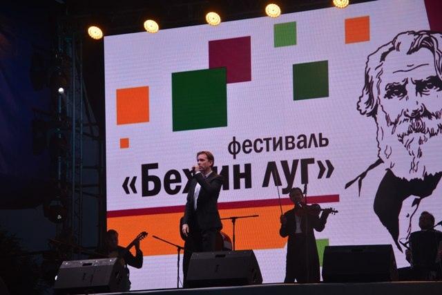 21 июля 2018 г, Фестиваль Бежин луг. 200 лет Тургеневу, Тульская область YLHcHRbuyNQ