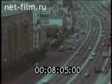 Кинообозрение Москва № 8