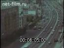 Кинообозрение Москва № 8 Город и пассажир, 1973 год