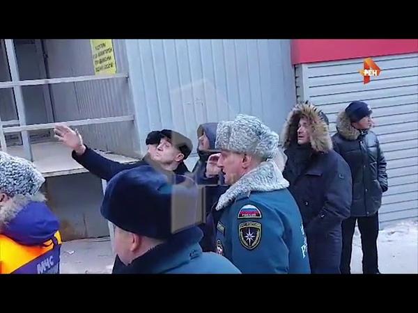 Траур будет объявлен в Челябинской области после взрыва в Магнитогорске